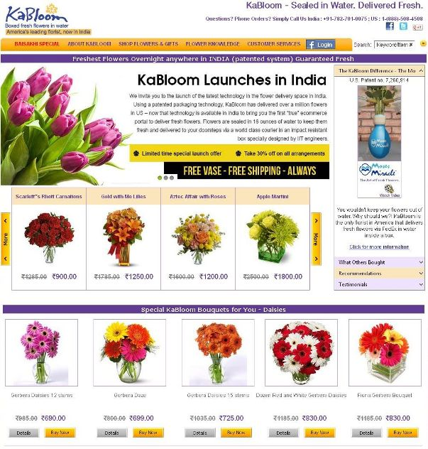 kabloom.com